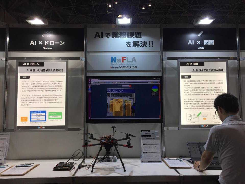Deep-Learning Drones, Powered by FlytBase, at Japan AI Expo [User Story]